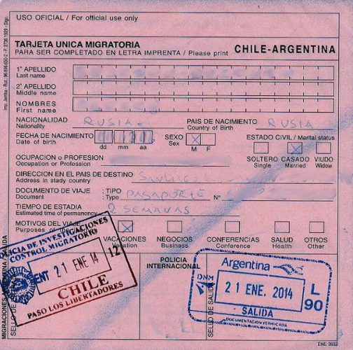Миграционная карта Чили