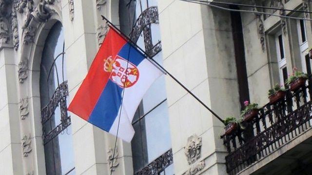 Налоги в Сербии для физических и юридических лиц
