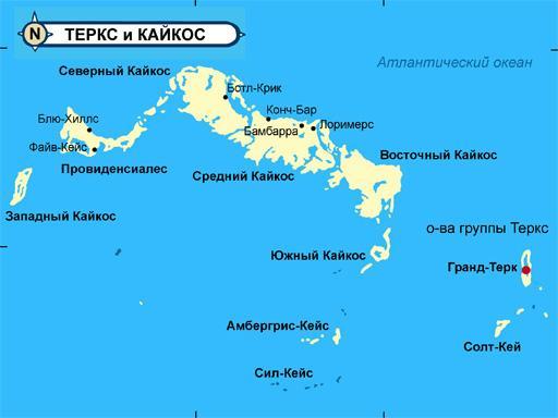 Теркс и Кайкос на карте