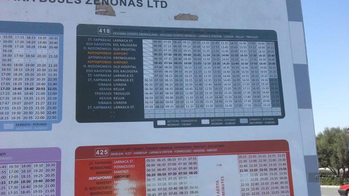 Расписание автобусного маршрута 418