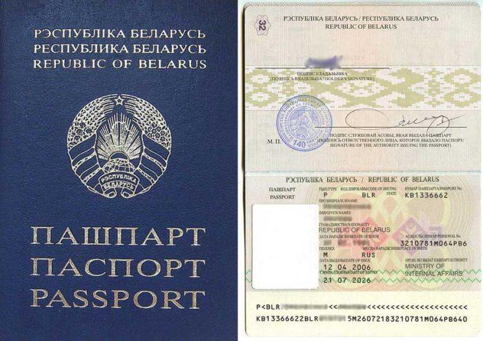 Заграничный паспорт гражданина Белоруссии