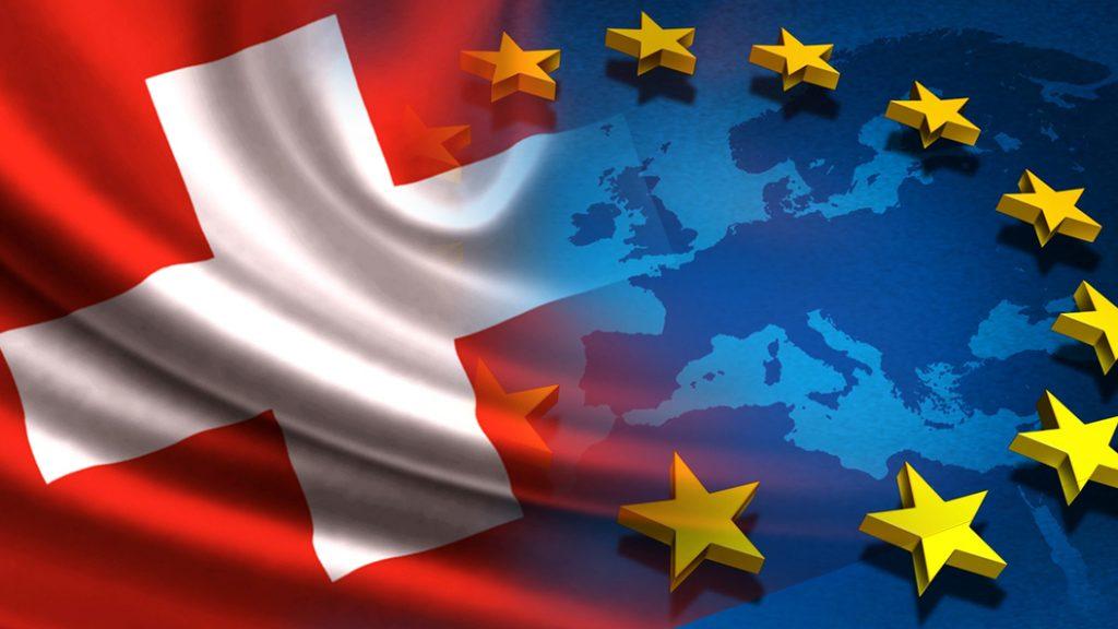 Швейцария и Евросоюз