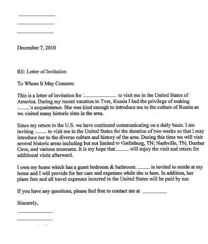 Пример Письма-приглашения для гостевой визы США