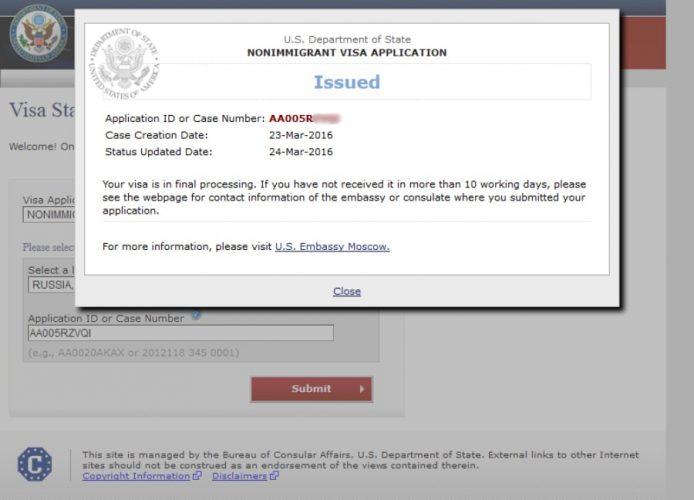 Скриншот с сайта для проверки статуса визы в Америку