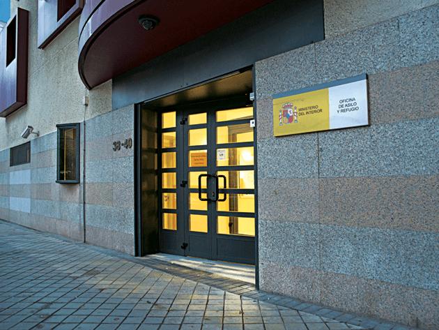 Центральный офис OAR