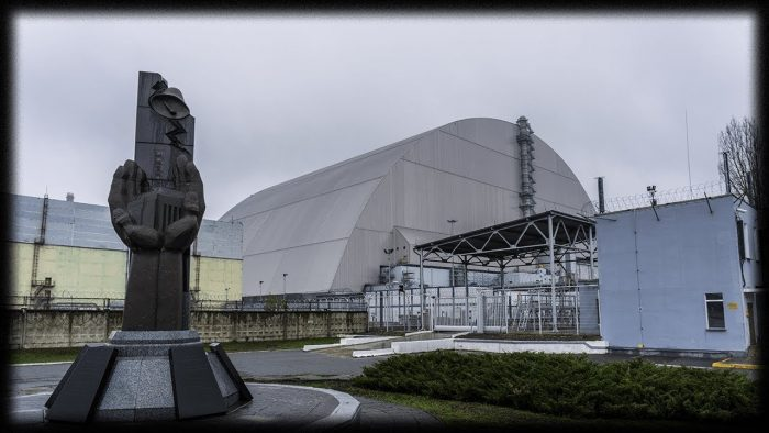 Чернобыльская АЭС в 2018 году