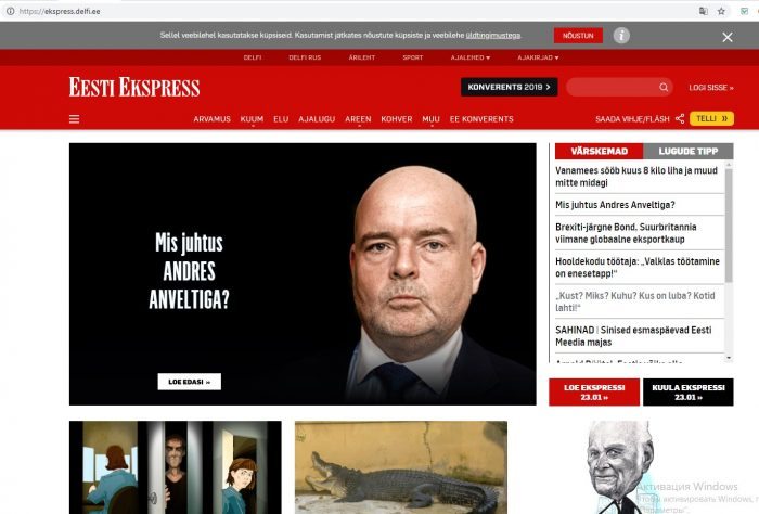 Скриншот Eesti Ekspress