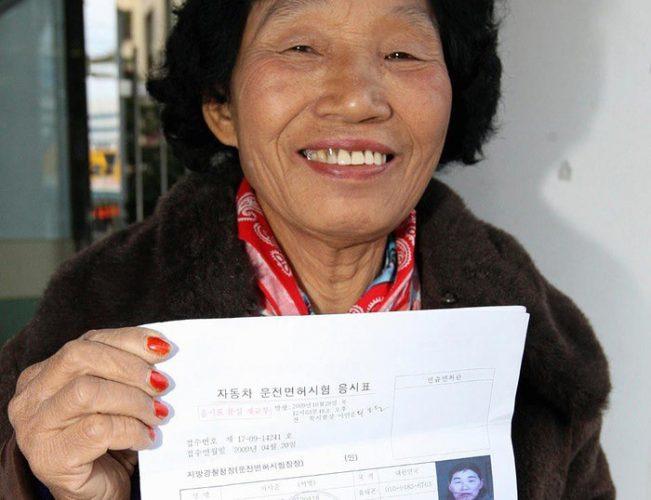 Пожилая кореянка с правами
