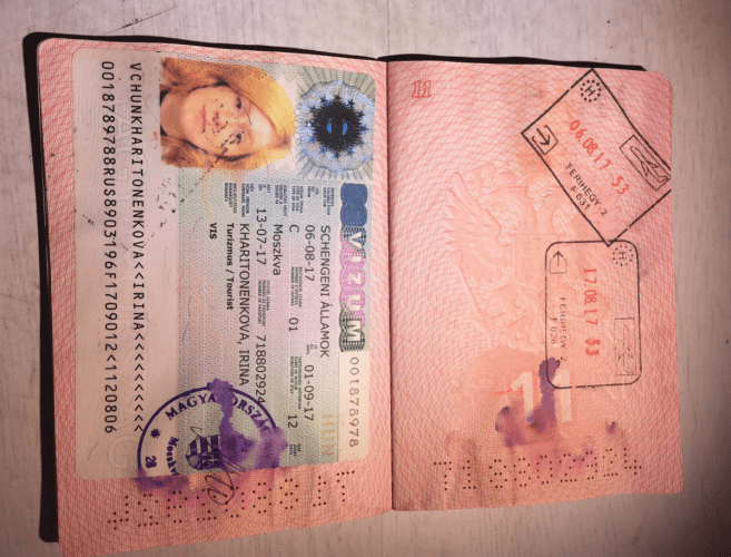 Испорченный загранпаспорт
