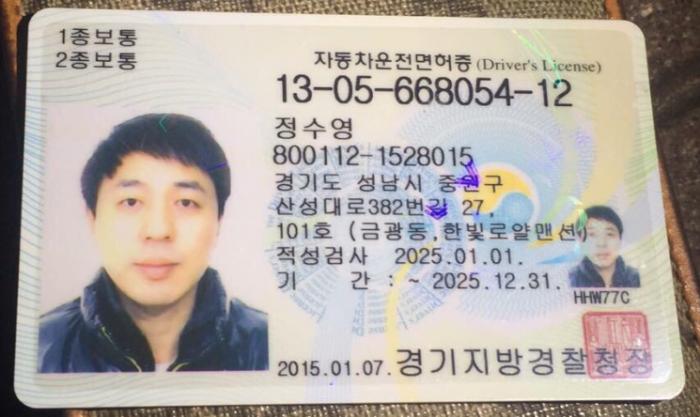 Стоимость бензина в Южной Корее : действуют ли международные права