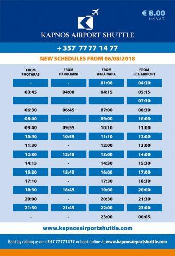 Расписание Kapnos airport shuttle