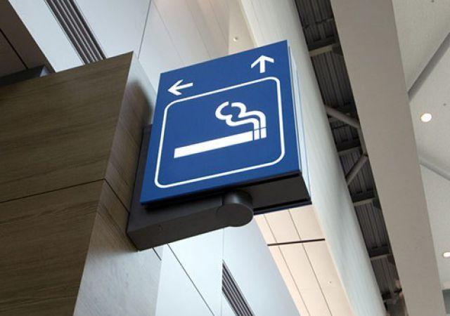 Знак места для курения