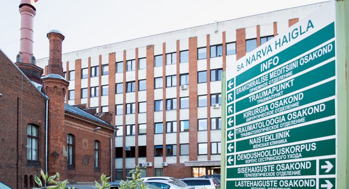 Нарвская больница