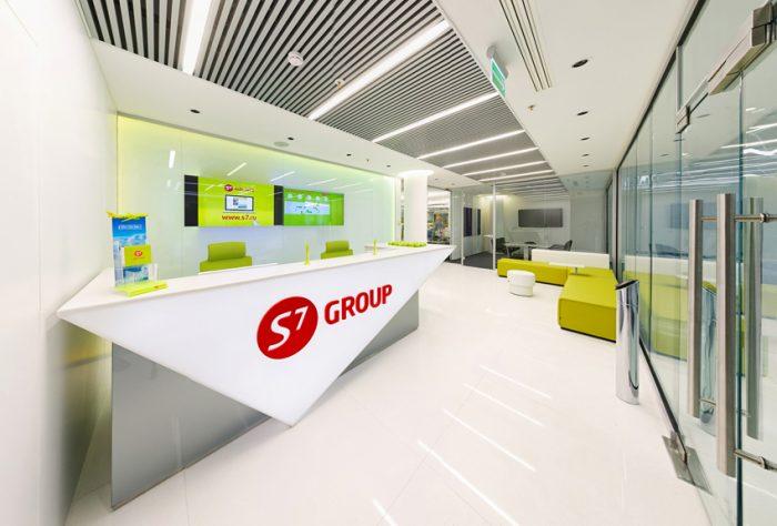 Офис компании S7