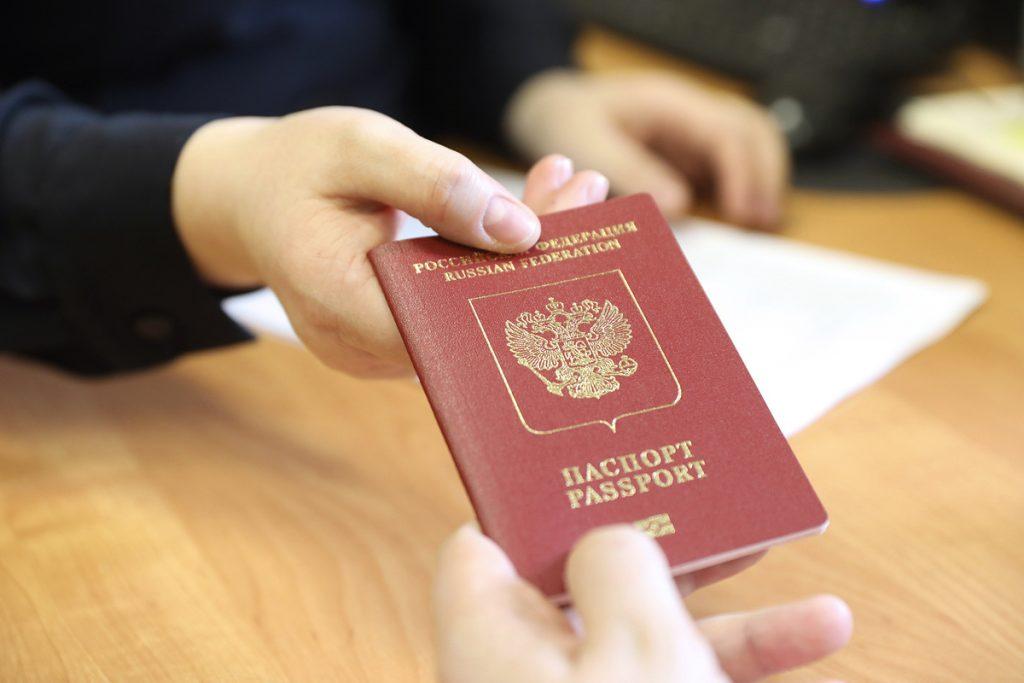 Получение загранпаспорта в Вологде