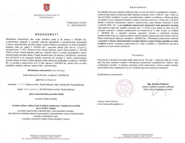 Разрешение на работу врачом в Чехии