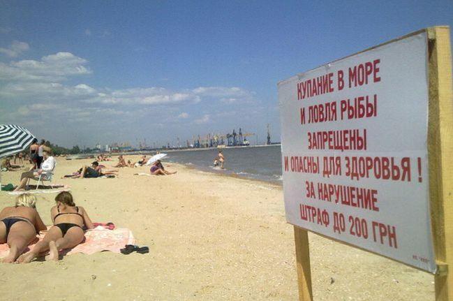 Пляж, Одесса, Украина.