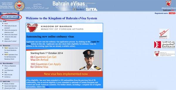 Сайт e-visa Бахрейна