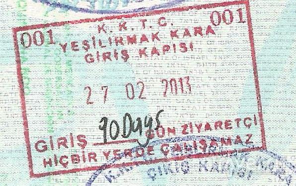 Штамп Северного Кипра
