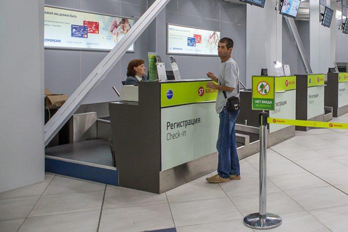 Стойка регистрации в аэропорту компании S7