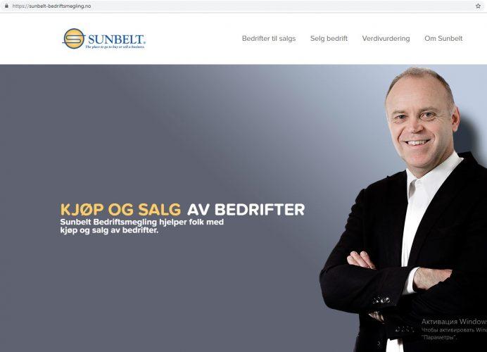 Скриншот сайта sunbelt-bedriftsmegling.no