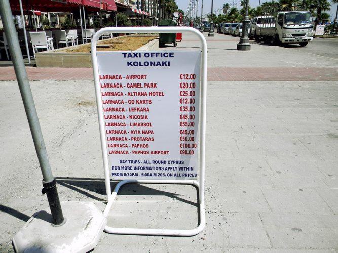 Стоимость поездки на такси из Ларнака