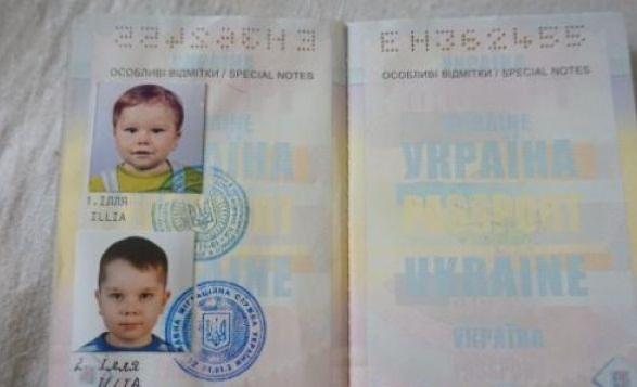 Дети в родительском загранпаспорте