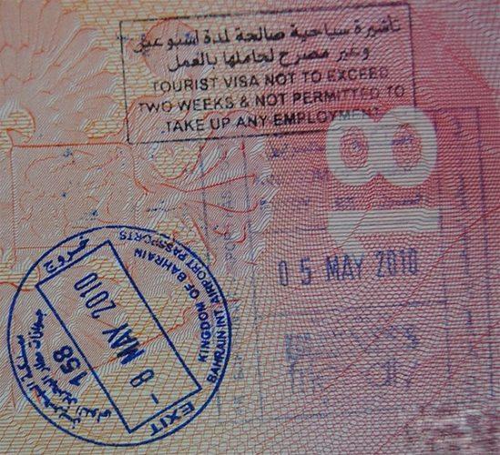 Туристическая виза Бахрейна