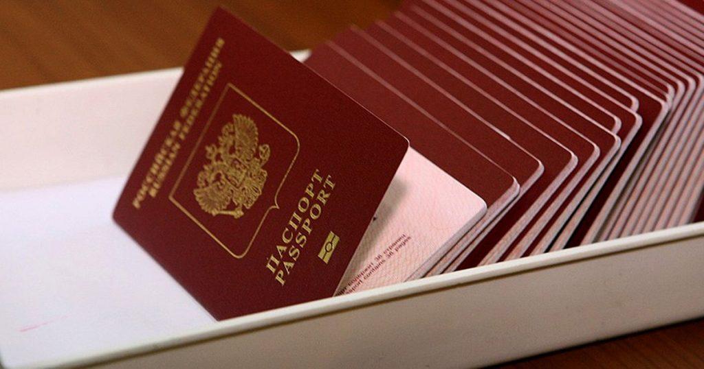 Где можно получить загранпаспорт в Красноярске