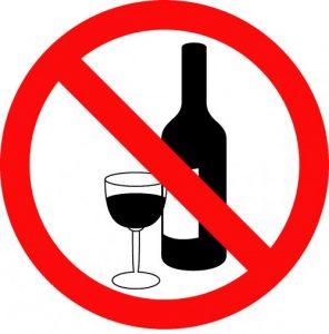 """Знак """"Запрет алкоголя"""""""