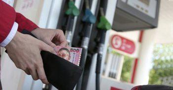 Оплата бензина на заправке