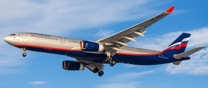 Самолет A330 компании Аэрофлот