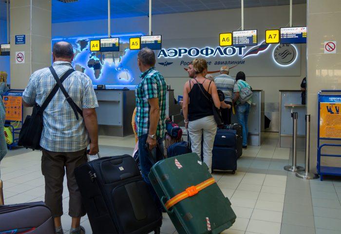 Стойка регистрации компании Аэрофлот в аэропорту Симферополя