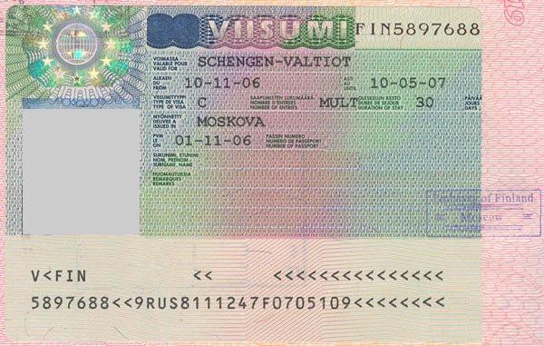 Пример финской визы