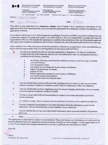 Официальный отказ в визе в Канаду