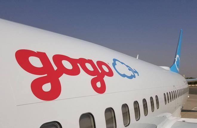 Самолет подключенный к воздушной гражданской авиации компания Gogo