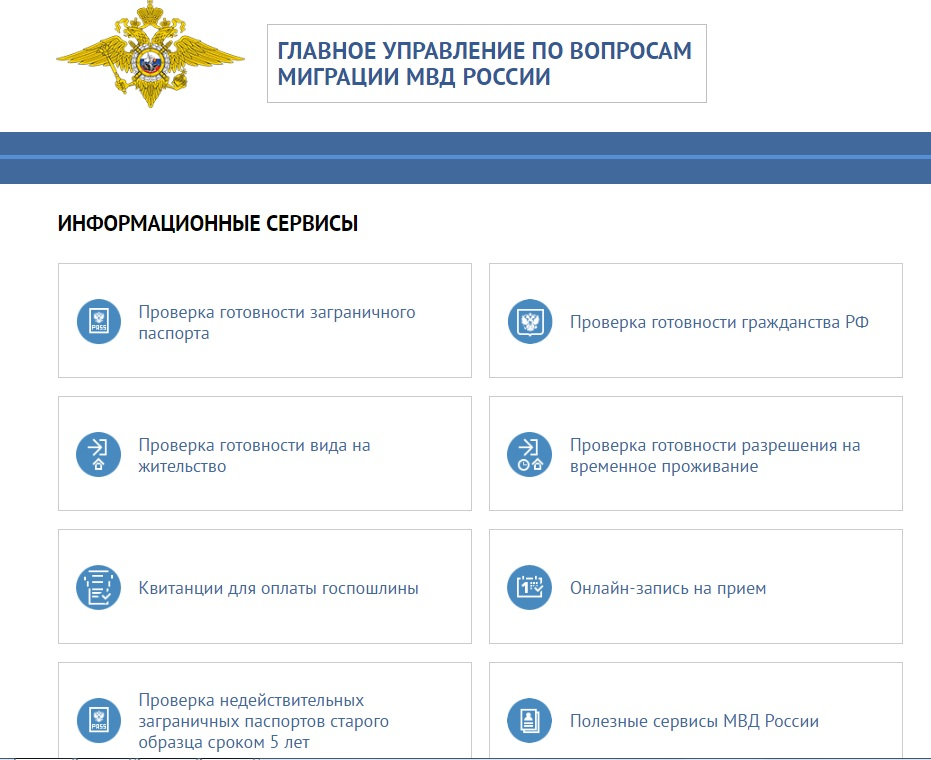 Официальный портал ГУВМ