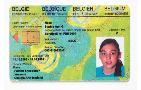 ID-карта Бельгии на ребенка