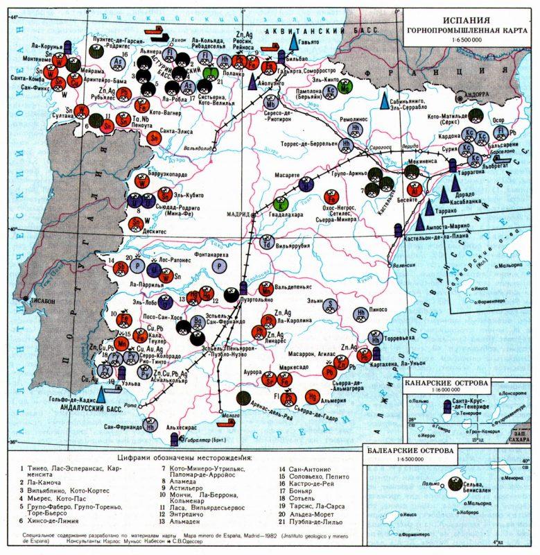 Горнодобывающая промышленность Испании