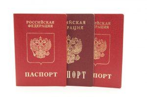Гражданские паспорта