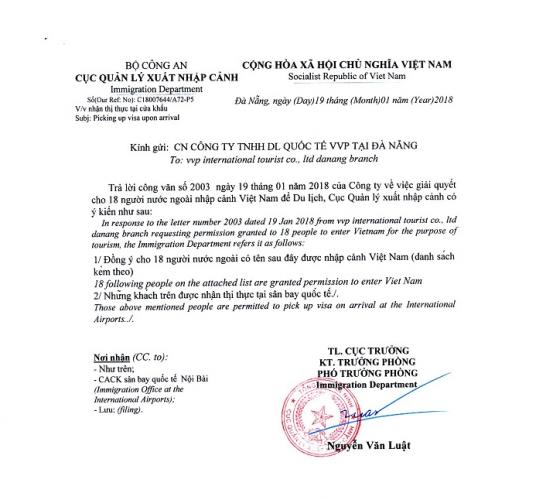 Приглашения для визы во Вьетнам