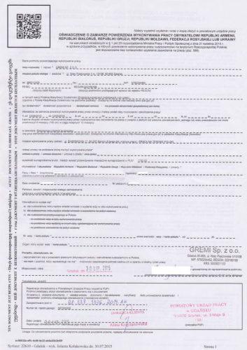 Приглашение на работу для визы в Польшу