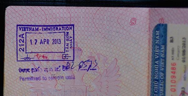 Штамп при безвизовом въезде во Вьетнам