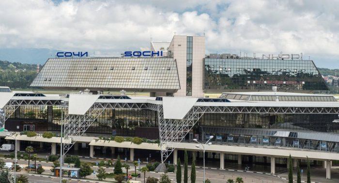 Аэровокзал Сочи