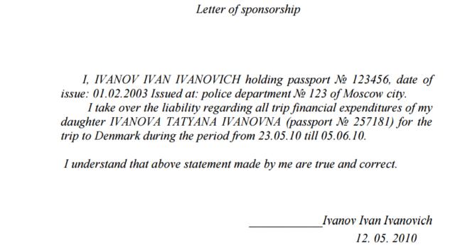 Спонсорское письмо на английском