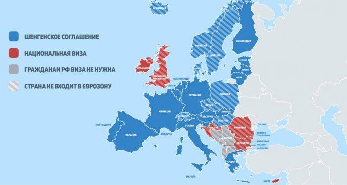 Карта стран Евросоюза