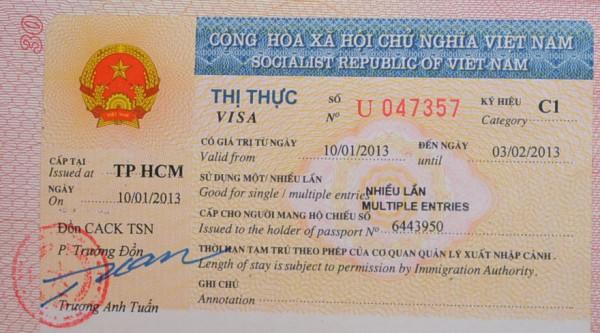 Мультивиза Вьетнама