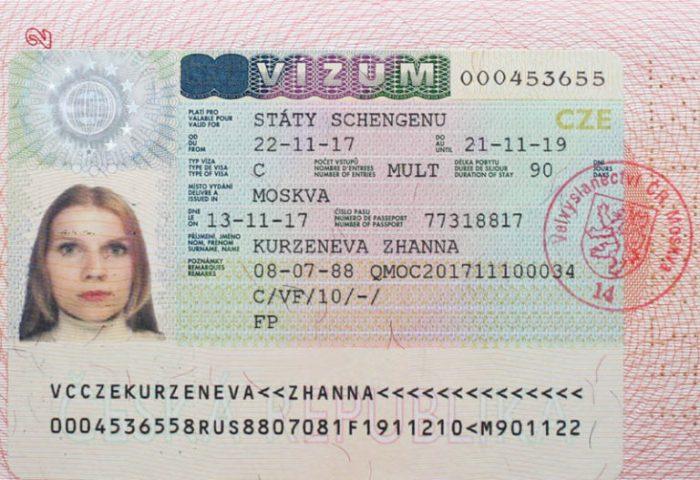 Многоразовая шенгенская виза в Чехию
