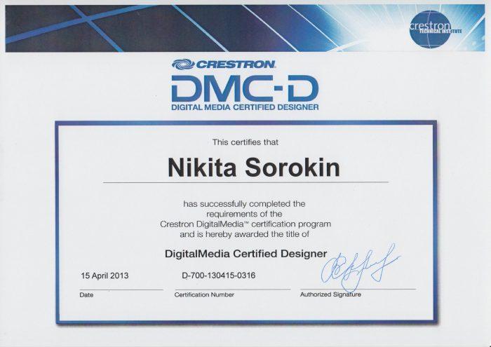 Сертификат программиста Crestron DMC-D