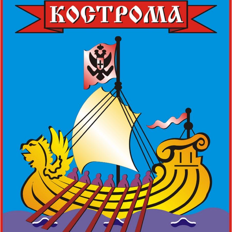 Герб Костромы